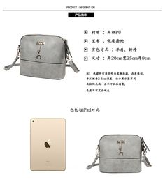 2016 summer new female bag quality pu leather women bag simple wild retro messenger shell bag trend handbags mini   Read more at Bargain Paradise : http://www.nboempire.com/products/2016-summer-new-female-bag-quality-pu-leather-women-bag-simple-wild-retro-messenger-shell-bag-trend-handbags-mini/  USD 9.59-13.98/pieceUSD 9.98-16.68/pieceUSD 14.68-18.68/pieceUSD 6.99-10.98/pieceUSD 6.99-8.98/pieceUSD 8.69/pieceUSD 10.49-13.68/pieceUSD 10.98/piece    2016 summer new female b