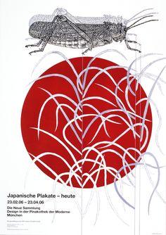 Graphic designed by Kazumasa NAGAI, Japan 永井 一正