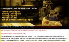 Lost Love Spells call for help @ ,