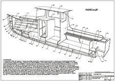 Проект катера 6 метров.Построить катер