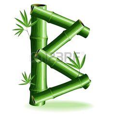 Bamboo Logo Brief Anmelden B Stockfoto