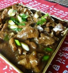 Recipe For  Chinese Beef Stew