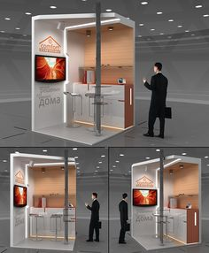 eComfort very small exhibition stand