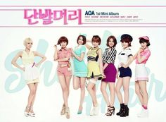 AoA look cute with 'Bob Cuts' as they prepare for the release of their first mini-album | http://www.allkpop.com/article/2014/06/aoa-look-cute-with-bob-cuts-as-they-prepare-for-the-release-of-their-first-mini-album