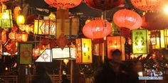 Chinese Lantern Festival Chinese Lantern Festival, Chinese Lanterns, What A Wonderful World, Wonders Of The World, Light Bulb, Lights, Home Decor, Decoration Home, Room Decor