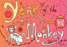 Year of the Monkey activities for kids - Chinese New Year lacing Cards