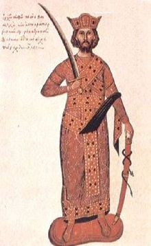 Emperor Nikephoros II Phokas (r. 963-969 AD). One of the greatest soldier-emperors, he successfully fought the Arabs and Bulgars.