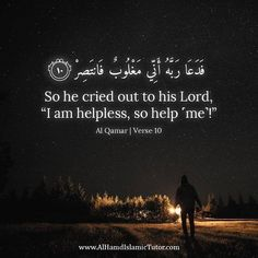Best Islamic Quotes, Muslim Love Quotes, Quran Quotes Inspirational, Noble Quran, Cry Out, Allah Love, Quran Verses, Way Of Life, Help Me