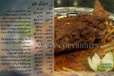 Eid Recipes, Cooking Recipes In Urdu, Spicy Recipes, Venison, Beef, Shireen Anwar Recipes, Eid Food, Urdu Recipe, Pakistani Recipes