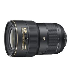 AF Nikkor 16-35mm f/4G ED VR II: Review | Digital Photography School