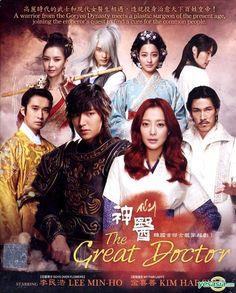 Faith / The Great Doctor (DVD) (Malaysia Version) [Lee Min Ho, Kim Hee Sun] #kdrama