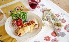 鶏もものソテー柚子こしょうマヨソースのレシピ・作り方 | 暮らし上手
