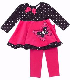 Rare Editions Baby Girls Dotted Butterfly Swing « Clothing Impulse