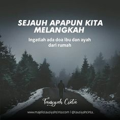 Learn Islam, Self Reminder, Doa, New Beginnings, Islamic Quotes, Motivation, Words, Allah, Movie Posters