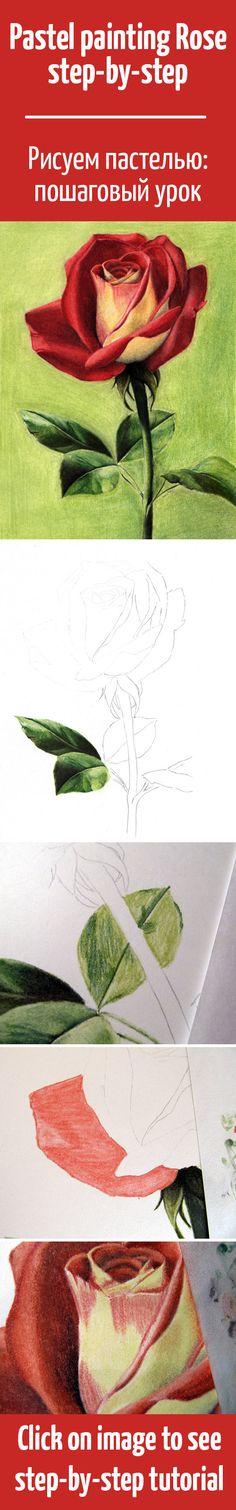 Рисуем розу пастельными карандашами — пошаговый урок / Pastel paintihg rose…