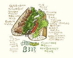 サブウェイ野菜ラボ : 週間山崎絵日和