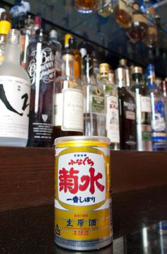 Sake in a Can only at Union Sushi + Barbeque Bar