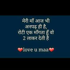Apne Se Cheating Parul Hindi Quotes Quotes Life Quotes