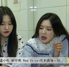 Bu ne tip irene Meme Faces, Funny Faces, Red Velvet Irene, Funny Kpop Memes, Seulgi, Kpop Girls, Derp, My Princess, Reaction Pictures