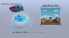 Chhatrapati Shivaji Terminus Mumbai   General Knowledge for Kids   Ciko ...