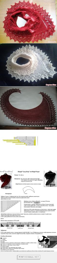 Asymmetrical heart shaped Lazy Katy shawlette with beads abd beautiful lace. Step by step photos and lots of Russian text instruction but I don't understand it ~~ http://www.liveinternet.ru/users/4555796/post325158030/