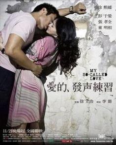 My So Called Love (Movie)