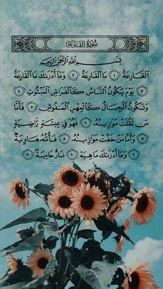 Beautiful Quran Quotes, Quran Quotes Love, Quran Quotes Inspirational, Beautiful Arabic Words, Islamic Love Quotes, Arabic Quotes, Quran Wallpaper, Islamic Quotes Wallpaper, Islam Hadith