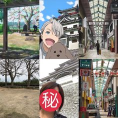 Anime yaoi, cosplay, Crazy and Kawaii Desu, kawaii, review anime, Spoiler Zone, Victurio, Yuri On Ice, Yuri On Ice Curiosidades,