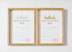 「山形エクセレントデザイン 賞状」の画像検索結果 Yamagata, Certificate Design, Graphic Design, Frame, Future, Picture Frame, Future Tense, Frames, Visual Communication