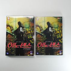 Innocence DVD [Korea Limited Edition, Slip Cover, Index, Film Cut, 2Discs] 2004