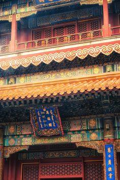 Yonghegong Lama temple - Beijing
