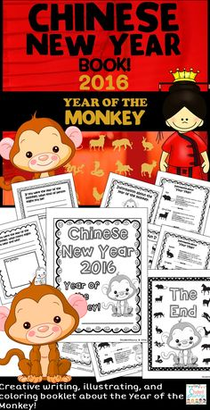 Chinese New Year Mini Book for Elementary Students - 2016 - Year of the Monkey