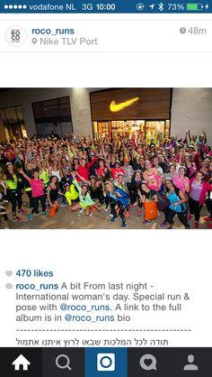 Nike Store Israël http://instagram.com/p/z__G5lljS2/
