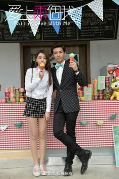 Fall in Love With Me Danson Tang, Good Morning Call, Taiwan Drama, Aaron Yan, Dream Boyfriend, Shows On Netflix, Kpop, Chinese Model, Pretty Men
