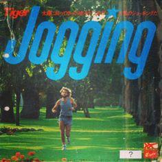 1970's Onitsuka Tiger Jogging Ad