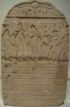 Mendesian donation stela depicting the Ram God Benebdjedet and His wife Hatmehyt. Photo courtesy of One Dead President.