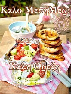 Potluck Dishes, Potluck Recipes, Food Dishes, Pasta Recipes, Bbq Catering, Avocado Dessert, Restaurant Barbecue, Barbacoa, Avocado Toast