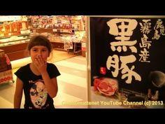 Japan Kagoshima Trip (鹿児島の旅) 2013 Part I