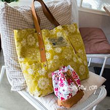 822 Kiera Beach Bag & Natalie Bucket Pouch Combo - 10% Off!