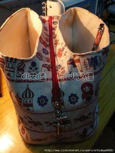 Мастер-класс. Сумка с тремя отделениями Handbag Patterns, Bag Patterns To Sew, Wallet Pattern, Tote Pattern, Patchwork Bags, Quilted Bag, Tote Handbags, Purses And Handbags, Artisanats Denim