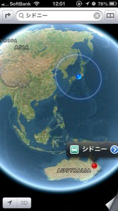 The Whole Earth In The iOS 6