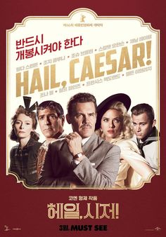 Return to the main poster page for Hail, Caesar! Album Design, Book Design, 2d Design, Poster On, Poster Prints, Image Internet, Emotional Movies, Event Banner, Event Page