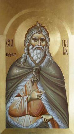 Religious Images, Religious Icons, Religious Art, Byzantine Icons, Byzantine Art, Church Icon, Best Icons, Art Icon, Orthodox Icons