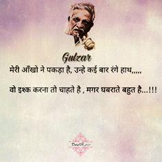 Hindi Quotes Images, Hindi Words, Hindi Quotes On Life, Status Quotes, Attitude Quotes, Good Thoughts Quotes, True Love Quotes, Best Quotes, Good Relationship Quotes