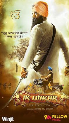 envoy movie download in hindi dubbed