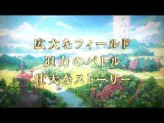 【事前登録受付中】王道RPG「マジック&カノン」 by Mobage