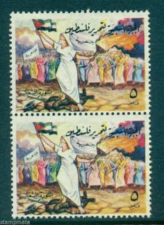 PALESTINE P.F.L.P 2 RESISTANCE STAMPS 5F EARLY ISSUE