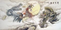 Dragon and Phoenix Bringing Auspiciousness - Chinese dragon painting Chinese Artwork, Chinese Painting, Chinese Brush, Chinese Dragon, Pictures To Paint, Asian Art, Rooster, Birds, Watercolor