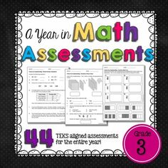 A YEAR of assessments for $6.50!!!  All Newly Revised TEKS included!  On sale until Thursday!