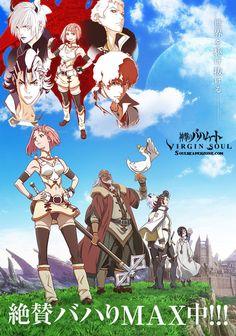 Shingeki no Bahamut: Virgin Soul | 480p 70MB | 720p 120MB | 1080p 250MB H264 & 720p 100MB HEVC (H265) MKV  #ShingekinoBahamutVirginSoul  #Soulreaperzone  #Anime